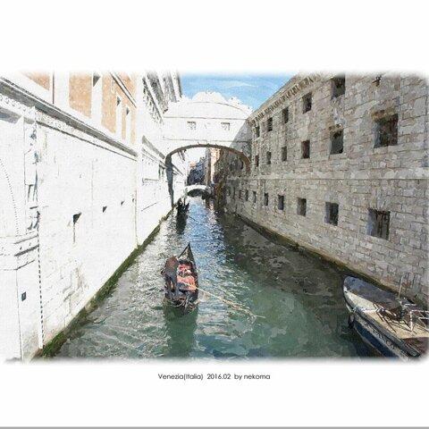 ヴェネツィアの風景-4(絵画風)