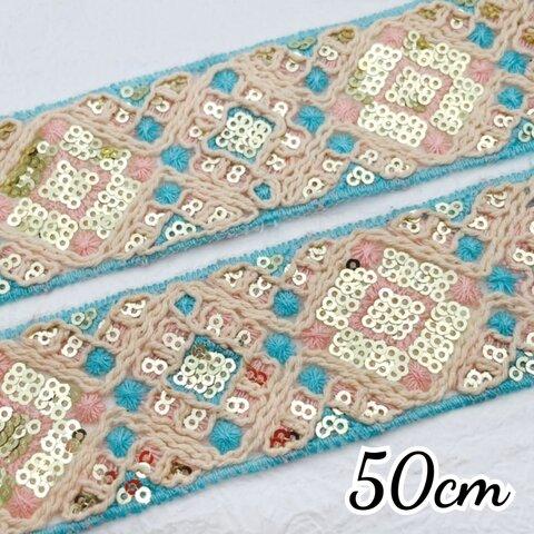 【sntn6063】【50cm】刺繍リボン