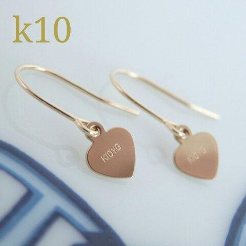 k10ハートピアス k10ピアス 10金ピアス 10kピアス