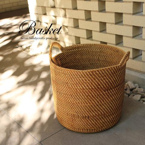 当日出荷!ラタン製 手編みのシンプル大きなバスケット 持ち手付き R02