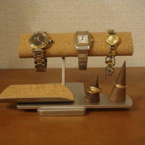 腕時計 飾る 誕生日プレゼントに ♪3本掛け腕時計、アクセサリーディスプレイスタンド 受注販売 TUモデル No.141009