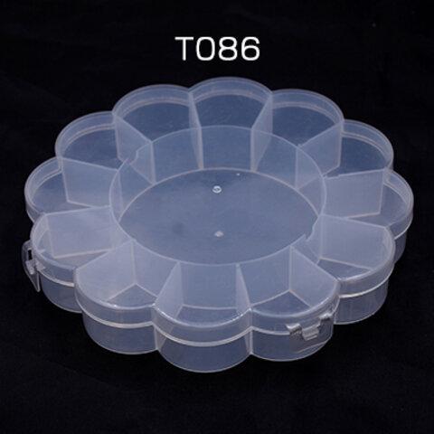 T086   3個   アクセサリーケース ひまわり 15.5×15.5×2.5cm  ※ネコポス不可3×【1ヶ】