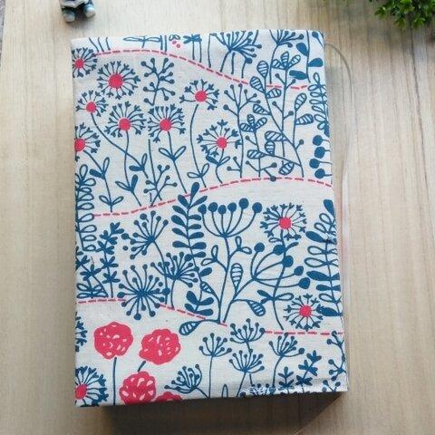 A5ソフトサイズのブックカバー/野の花