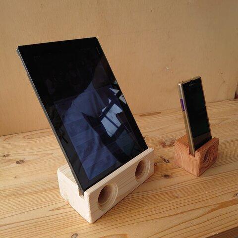 iPadスピーカースタンド、スマホスピーカーセット