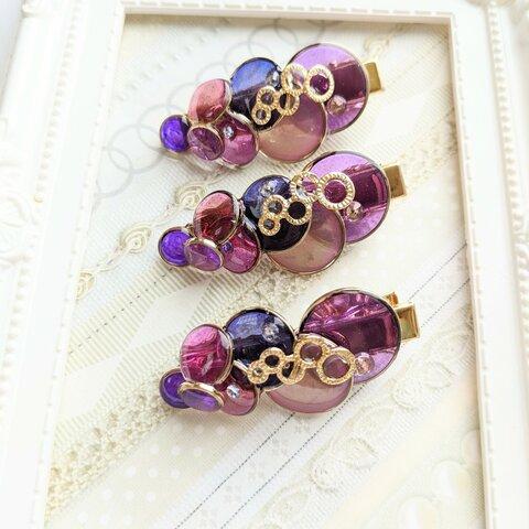 ●cs●葡萄色ピオーネ●まるまるヘアクリップ●紫●