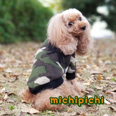 キルティング迷彩トレーナー (緑) ウッドランドカモフラージュ  犬服
