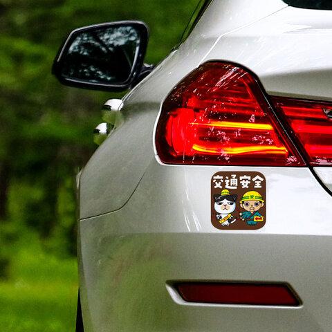 車用マグネット 交通安全 DM-8 カーマグネット 猫
