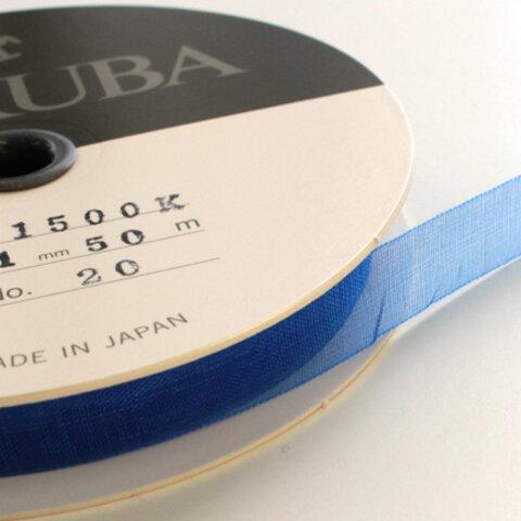 【8幅/32色】MOKUBA 1500 オーガンジーリボン/50m巻 MOKUBAリボン