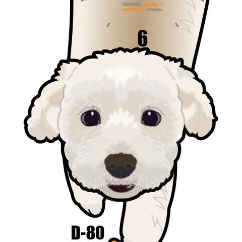 D-80 マルックス-犬の振り子時計