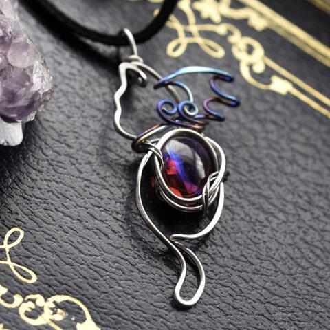 蝙蝠羽の宝石猫*ヴィンテージドラゴンズブレス