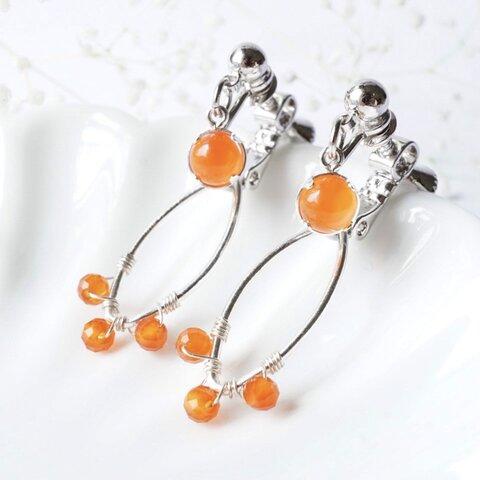 『真夏のみかん』万能2wayイヤリング カーネリアン 7月誕生石 オレンジの天然石
