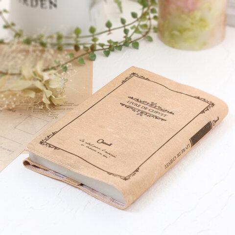 【再販】文庫本用 アンティーク風 ブックカバー oldbook BE 布製 文庫カバー かわいい古洋書風