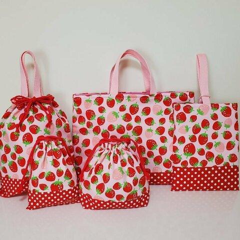 レッスンバッグセット ◎リボン・ピンク◎ レッスンバッグ 上履き入れ [内側キルティング] 持ち手付き巾着袋 お弁当袋 コップ袋