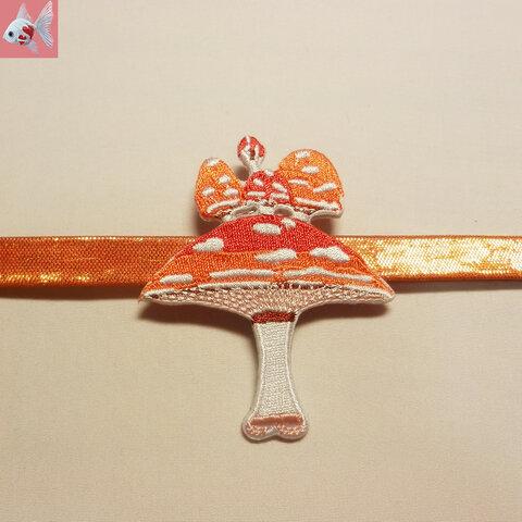 ◆キノコの刺繍帯留め飾り①