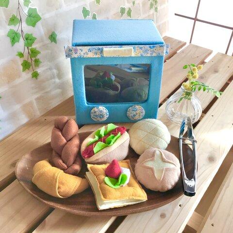 水色×小花柄 おままごと☆フェルトのオーブンレンジでパン屋さん トング付き