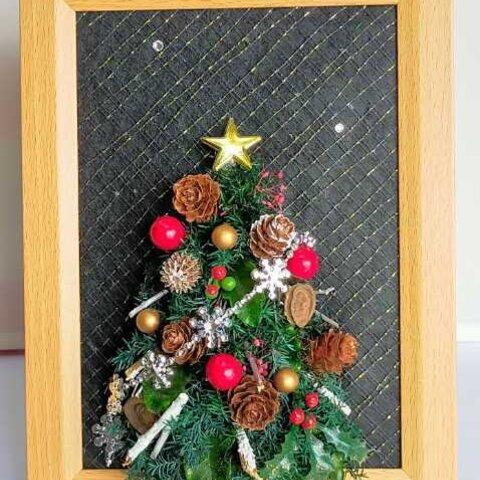 小さな フォトフレーム クリスマスツリー