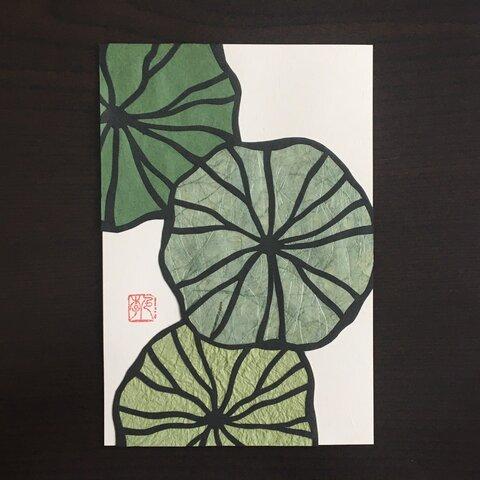 〈原画〉蓮の葉の切り絵・ポストカードサイズ