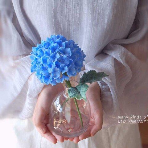 紫陽花をシンプルガラスボトルに飾って・・・ブルー 高さ約23センチ A488