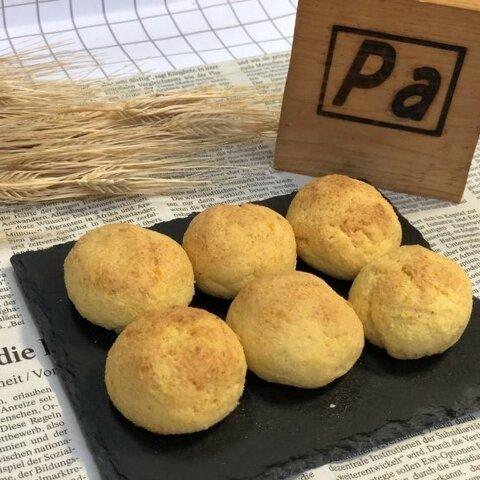 米粉とおからの手作りソフトクッキー*おからボール【かぼちゃ】BP不使用!