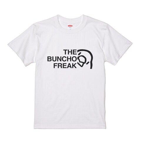 文鳥Tシャツ  「 THE BUNCHO FREAK」Bタイプ ホワイト×ブラック【受注生産】