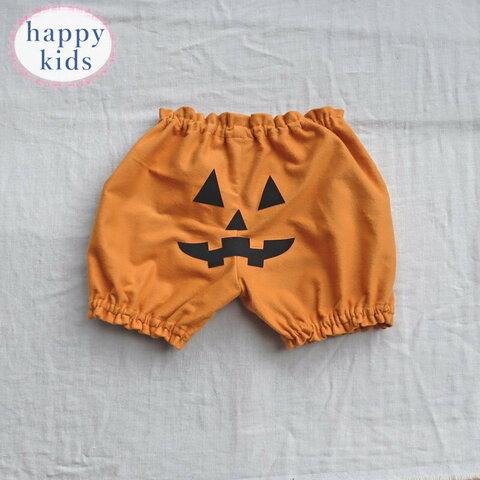 かぼちゃパンツ ハロウィン パンプキン 80~90サイズ ベビー 赤ちゃん キッズ 子供 幼児 園児 男の子 女の子