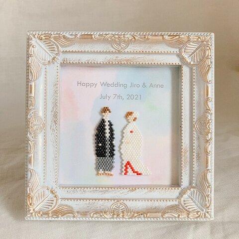 再販【フレーム付き&文字入れ可能】ウェディングフレーム(和装アンティーク風)|結婚祝い・結婚式・受付・ウェルカムグッズ