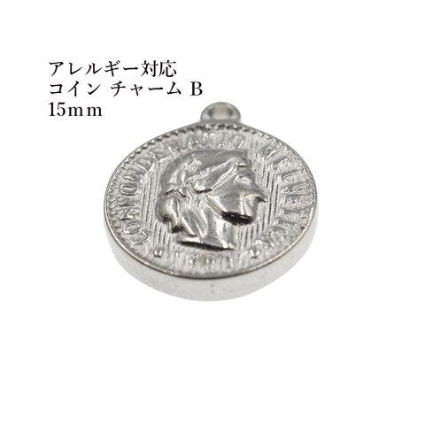 [ 10個 ] サージカルステンレス コイン チャーム B《 15mm 》 [ シルバー 銀] パーツ 金属アレルギー対応