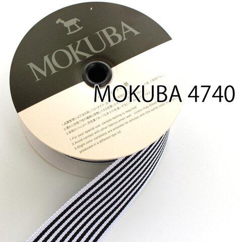 【約24mm幅/5色】MOKUBA 4740-24mm幅ストライプグログランリボン/15m巻 MOKUBAリボン