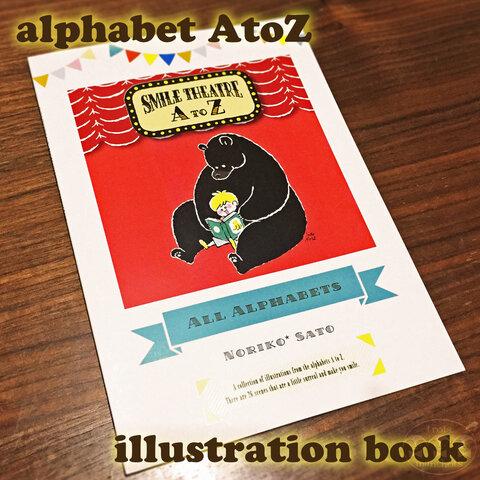 【AtoZ】作品集「SMILE THEATRE AtoZ -All alphabets-」