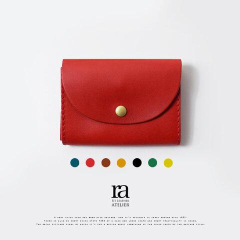 しっかり入る小さい財布 小銭入れ カード入れ ミニウォレット 本革 赤 緑 黄色 青