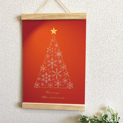 クリスマス ポスター クリスマスツリー