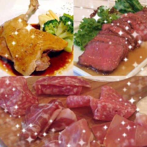 パーティセット2☆鴨モモ肉のコンフィ