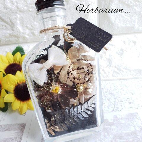 .bottleflower。.:* ボトルフラワー