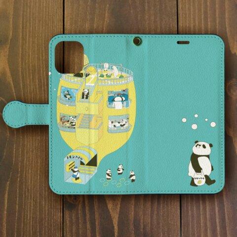 パンダ【iPhone11・iPhoneXR対応】パンダンチ 手帳型スマホケースiPhone用【各機種あります】