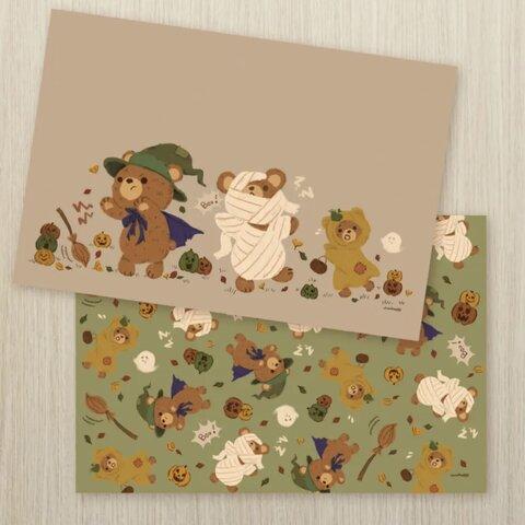 2枚セット『ハロウィンのクマたち』ポストカード
