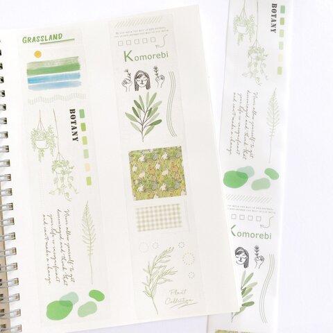 手書き風 英字 マスキングテープ 《plant collection》 [R047]
