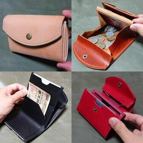 【栃木レザー】小さい財布(ナチュラル)