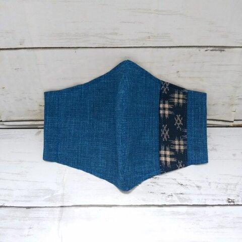 【サイズが選べる】沖縄柄ラインの立体布マスク(ブルー&紺色ライン)