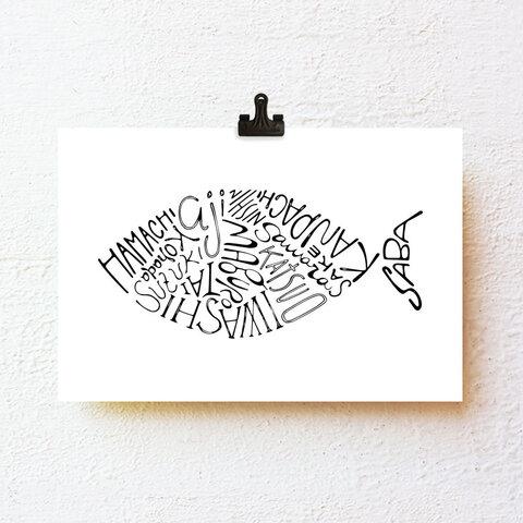 美味しいお魚アート すしねた 小さな モノクロ イラスト