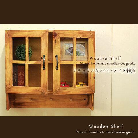 送料無料でお得♪ 飾り扉の付いたアンティーク風のシェルフ 木製棚 ナチュラル