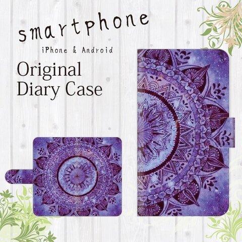 全機種対応★紫☆レース調★手帳型スマホケース