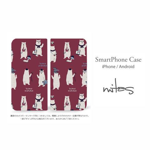 クスグルジャパン (カーゴチーフ 総柄 RD) ベルトなし 手帳型 全機種対応 送料無料 スマホケース iPhone Xperia AQUOS Galaxy  [mset-39954951]