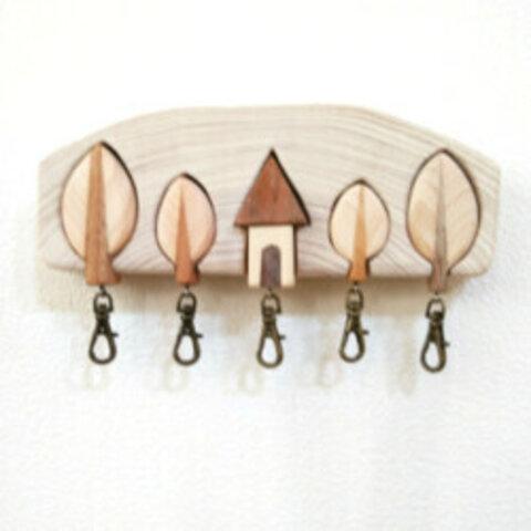森の家キーホルダー5個セット(森の家/ひのき/壁掛けタイプ)②