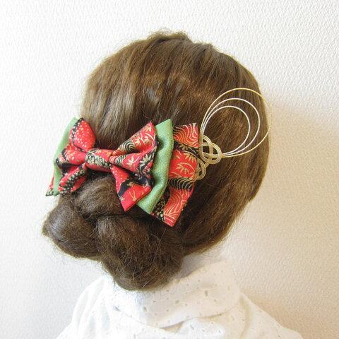 和 髪飾りリボン・ 水引かんざし・朱   着物 振袖 袴 浴衣 訪問着 卒業式 成人式 結婚式