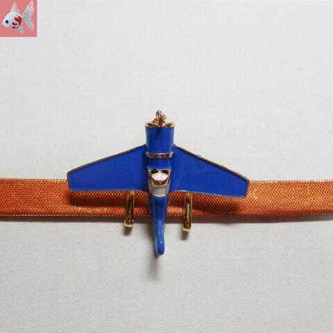 ◆飛行機の帯留め飾り①