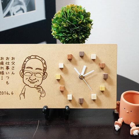 ちょっとしたギフトに♡似顔絵時計*母の日・父の日・敬老の日にも最適!