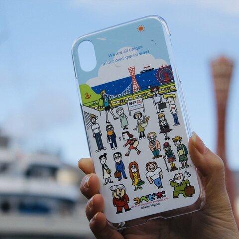 iPhoneケース 「コベピポ ブルー」 神戸