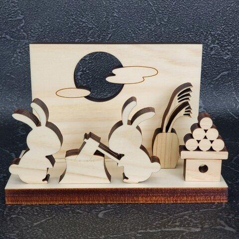 木製 お月見 飾り 置物【セット】
