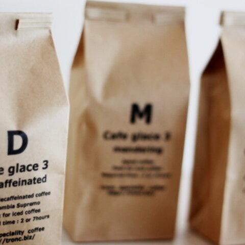 水出しコーヒー(Cafe glace)カフェインレス・3パック入り