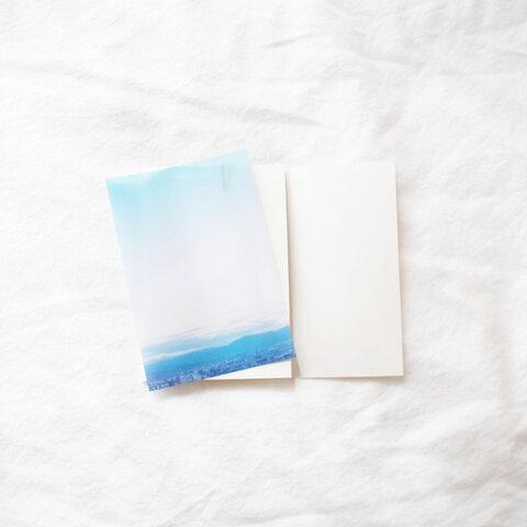 空のレターセット ひとひらの物語 151頁